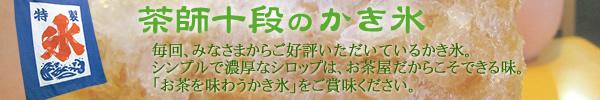 20130627-600banner-ooyama001